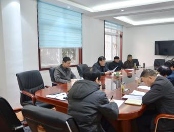 汉滨区人大常委会主任会议研究部署十八届人大三次会议筹备等工作