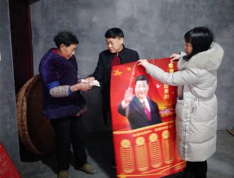 区人大常委会副主任马泽言一行春节前走访慰问送祝福