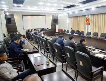 汉滨区人大开展集体学习