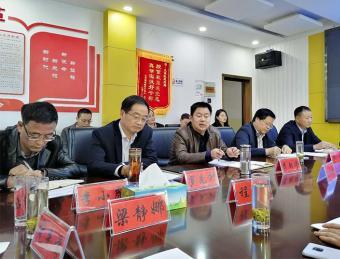 汉滨区发展和改革局多措并举夯实人大建议政协提案办理工作