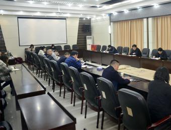 汉滨人大召开中心组学习扩大会