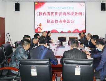 汉滨区人大代表走进政务大厅调研优化营商环境