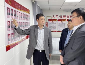 王孝成一行调研指导人大代表联络站建设及人大换届选举工作