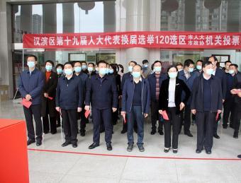 汉滨区区镇两级人大代表换届选举顺利举行